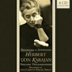 【送料無料】 Beethoven ベートーヴェン / 交響曲全集 ヘルベルト・フォン・カラヤン & ベルリン・フィルハーモニー管弦楽団(1960年代)(6CD) 輸入盤 【CD】