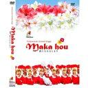 【送料無料】 スパリゾートハワイアンズ フラガール / ポリネシアン グランドステージ Maka Hou 【DVD】