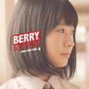 【送料無料】 ベリーグッドマン / SING SING SING 4 【初回盤】 【CD】