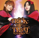 【送料無料】 KIYO*SEN / Trick Or Treat 【CD】