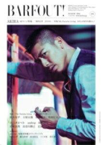 BARFOUT! Vol.251 AKIRA / BARFOUT!編集部 【本】