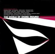 水野修孝 / 宮間利之とニューハード / World Of Shuko Mizuno 【Blu-spec CD】