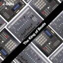 【送料無料】 J Dilla ジェイディラ / King Of BeatsI / King Of Beats II 輸入盤 【CD】