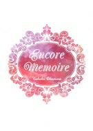 岡村孝子 オカムラタカコ / Encore Memoire (DVD) 【DVD】