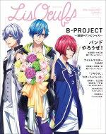 LisOeuf (リスウフ) Vol.2 / リスアニ!編集部 【ムック】