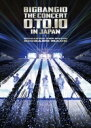 【送料無料】 BIGBANG (Korea) ビッグバン / BIGBANG10 THE CONCERT : 0.TO.10 IN JAPAN + BIGBAN...