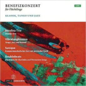 【送料無料】 Dvorak ドボルザーク / ドヴォルザーク: ピアノ三重奏曲第4番『ドゥムキー』 ベロリーナ・トリオ、ピアソラ: リベルタンゴ ヴィブラタンギッシモ、他 輸入盤 【CD】