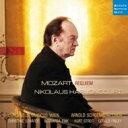 【送料無料】 Mozart モーツァルト / レクイエム:ニコラウス・アーノンクール指揮&ウィーン・コンツェントゥス・ム…