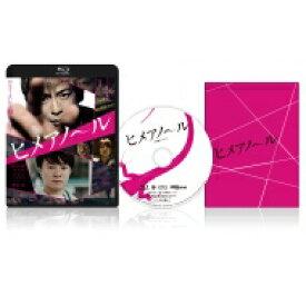 【送料無料】 ヒメアノ〜ル 【BLU-RAY DISC】