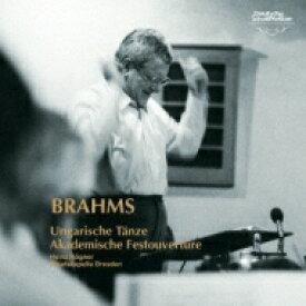 Brahms ブラームス / Hungarian Dances: Rogner / Skd 【CD】