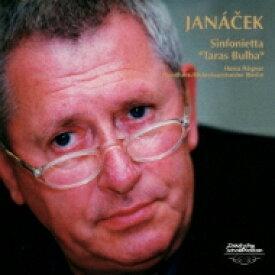 Janacek ヤナーチェク / Sinfonietta, Taras Bulba: Rogner / Berlin Rso 【CD】
