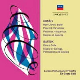 Bartok バルトーク / バルトーク: 弦楽器、打楽器とチェレスタのための音楽、コダーイ: 組曲『ハーリ・ヤーノシュ』、他 ゲオルグ・ショルティ & ロンドン・フィル(2CD) 輸入盤 【CD】