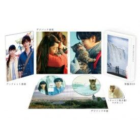 【送料無料】 世界から猫が消えたなら DVD 豪華版(特典DISC付き DVD2枚組) 【DVD】