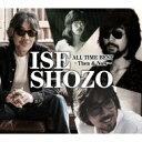 【送料無料】 伊勢正三 イセショウゾウ / ISE SHOZO ALL TIME BEST〜Then & Now〜 【CD】