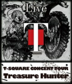 【送料無料】 T-SQUARE ティースクエア / T-square Concert Tour Treasure Hunter 【BLU-RAY DISC】