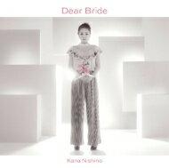西野カナ / Dear Bride 【通常盤】 【CD Maxi】