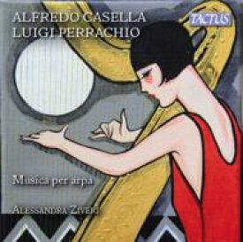 【送料無料】 Casella カゼッラ / Harp Works: Ziveri +perrachio: Harp Works 輸入盤 【CD】