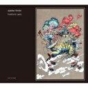【送料無料】 Uyama Hiroto ウヤマヒロト / Freeform Jazz 【CD】