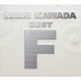 """【送料無料】 川田まみ カワダマミ / MAMI KAWADA BEST """"F"""" 【CD】"""