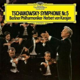 Tchaikovsky チャイコフスキー / 交響曲第5番:ヘルベルト・フォン・カラヤン指揮&ベルリン・フィルハーモニー管弦楽団 (1975) (アナログレコード) 【LP】