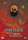 Pink Floyd ピンクフロイド / ピンク フロイド ライブ アット ポンペイ ディレクターズ カット 【DVD】