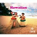 【送料無料】 王様の箱 ハワイアン 【CD】