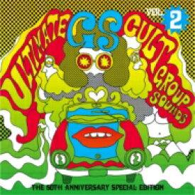 【送料無料】 究極のカルトGS Vol.2 〜GS 50周年記念スペシャル・エディション 【CD】