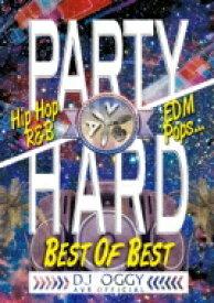 DJ OGGY / Av8 Party Hard -best Of Best- 【DVD】