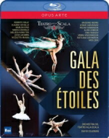 バレエ&ダンス / Gala Des Etoiles: Zakharova Bolle Murru Coviello Zeni Scala Ballet 【BLU-RAY DISC】