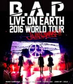 【送料無料】 B.A.P / B.A.P LIVE ON EARTH 2016 WORLD TOUR JAPAN AWAKE!! (Blu-ray) 【BLU-RAY DISC】