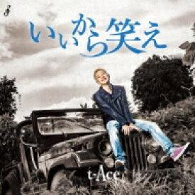 【送料無料】 T-ace ティーエイス / いいから笑え 【CD】
