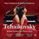 【送料無料】 Tchaikovsky チャイコフスキー / 『ピアノ連弾による3大バレエ〜アレンスキー、ラフマニノフ、ドビュッ…
