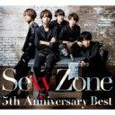 【送料無料】 Sexy Zone セクシーゾーン / Sexy Zone 5th Anniversary Best 【初回限定盤B】 【CD】