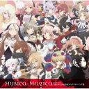 【送料無料】 Musica Magica 【CD】
