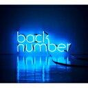 【送料無料】 back number バックナンバー / アンコール -ベストアルバム- 【初回限定盤A(2CD+2DVD+ライブフォトブック)三方背BOX仕様...