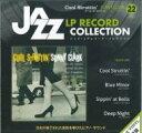 【送料無料】 隔週刊 ジャズ・LPレコード・コレクション 22号 / 隔週刊 ジャズ・LPレコード・コレクション 【本】