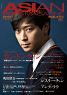 ASIAN POPS MAGAZINE 124号 / ASIAN POPS MAGAZINE編集部 【雑誌】
