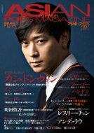 ASIAN POPS MAGAZINE 124号 / ASIAN POPS MAGAZINE編集部 【雑誌】