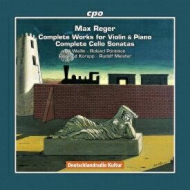 【送料無料】 Reger レーガー / ヴァイオリンとピアノのための作品全集、チェロ・ソナタ全集 ヴァリーン、ペンティネン、コルップ、マイスター(8CD) 輸入盤 【CD】