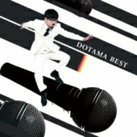 DOTAMA / DOTAMA BEST 【CD】