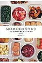 MOMOEの作りおき 1つの食材で作る小さいおかず / Momoe (フード) 【本】