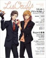 LisOeuf (リスウフ) Vol.3 / リスアニ!編集部 【ムック】