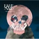 【送料無料】 BAND-MAID / Just Bring It 【初回限定盤】(+PHOTOBOOK) 【CD】