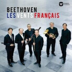 Beethoven ベートーヴェン / 管楽器とピアノのための作品集 レ・ヴァン・フランセ 輸入盤 【CD】