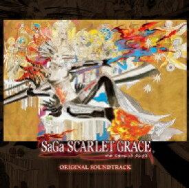 【送料無料】 サガ スカーレット グレイス オリジナル・サウンドトラック 【CD】