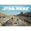 【送料無料】 スター・ウォーズ制作現場日誌 -エピソード1〜6- CREATING THE WORLDS OF STAR WARS 365 DAYS / ジョン…