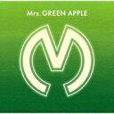 【送料無料】 Mrs. GREEN APPLE / Mrs. GREEN APPLE 【初回限定盤】 (CD+DVD) 【CD】
