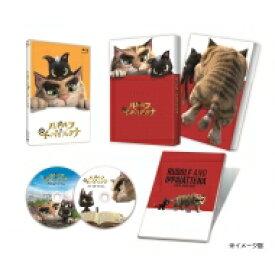 【送料無料】 「ルドルフとイッパイアッテナ」Blu-rayスペシャル・エディション 【BLU-RAY DISC】
