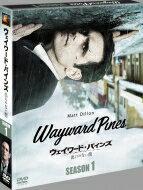 ウェイワード・パインズ 出口のない街 シーズン1<SEASONSコンパクト・ボックス> 【DVD】
