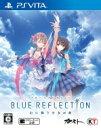 【送料無料】 Game Soft (PlayStation Vita) / 【PS Vita】BLUE REFLECTION 幻に舞う少女の剣 通常版 【GAME】